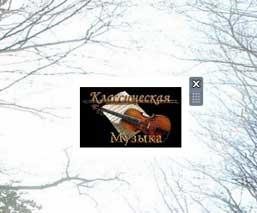 http://kras-music.my1.ru/avatar/bezymjannyj.jpg